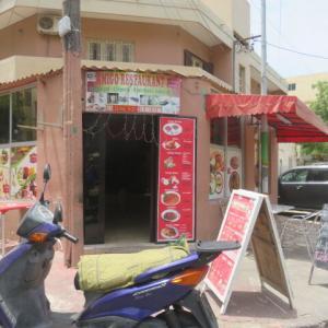 美しいセネガル飯の現地食堂(2020年7月7日)
