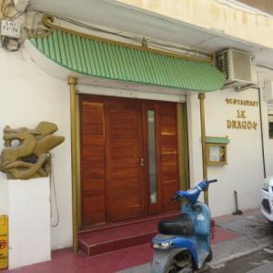 1957年にオープンしたベトナム料理店(2020年7月13日)