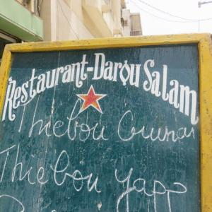 ダカールでタンザニアレストランって(2020年9月29日)