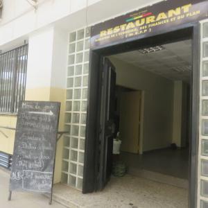 セネガル財務省で飯を食う(2020年11月24日)