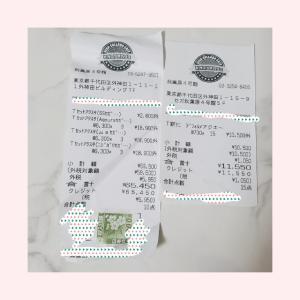 77000円の行方