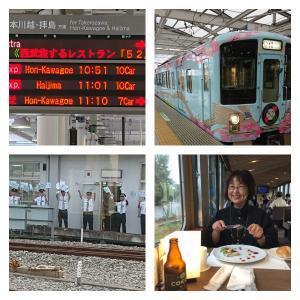 『52席の至福』って電車の名前です。