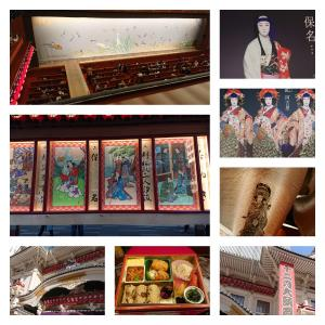 十二月大歌舞伎昼の部