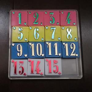 私が苦手な「15パズル」を5歳児が簡単に解いてました
