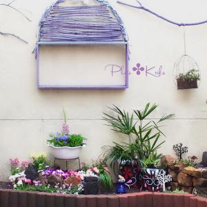 花壇作り✤