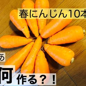 子どもが春野菜をパクパク食べちゃうレシピって?!