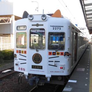 動画UPしました♪ #たま駅長 #たま電車#和歌山城