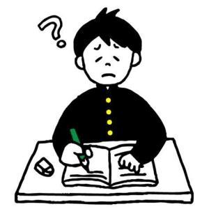 期末テスト後の家庭学習を見直す