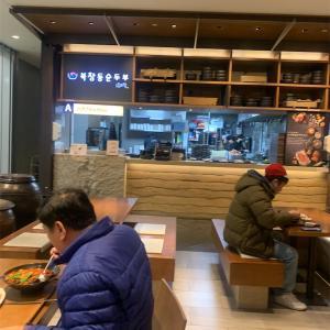 【仁川空港第二ターミナル】オススメご飯&オリーブヤング情報