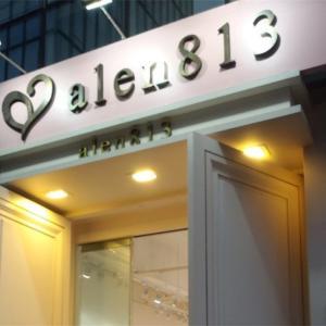 """【東大門】アクセサリー問屋 """"alen813"""""""