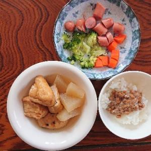 本日のお昼ご飯