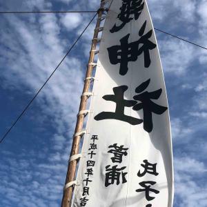 須義神社の秋祭り