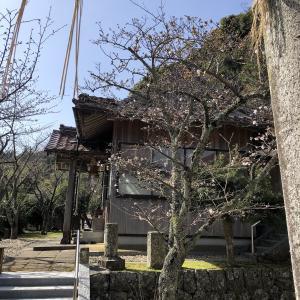 須義神社 春の祭