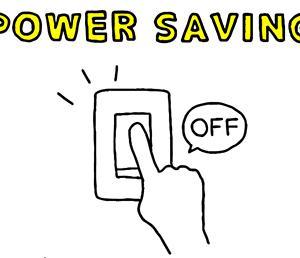 できるところから節電