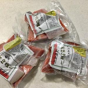 ふるさと納税☆紅鮭切り落とし1.5キロ