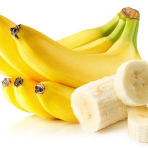 バナナ食べたい。食べ頃のおいしいバナナ