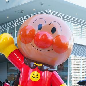 3年ぶり3度目。横浜アンパンマンこどもミュージアムへ。