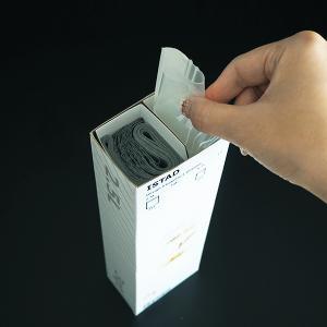 ジップ付き袋を立てる!詰め替え不要で、取り出しやすくする方法