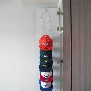 帽子好きにオススメ!山崎実業の連結できる帽子ハンガー