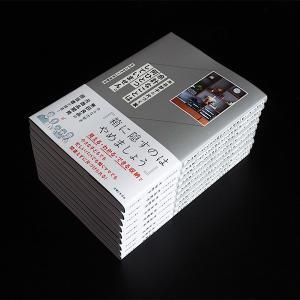 「水谷妙子の片づく家」見本誌到着!明日21時からインスタライブを行います。