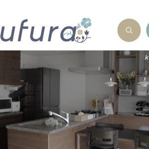 小学館kufura[クフラ]さんに取材いただき、動画が公開されました!