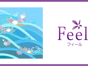 Feelの平綾平(タイラノアヤヒラ)先生の電話占いはどう?口コミ徹底調査【霊感霊視・縁結び】