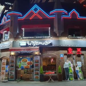 エビとチキンを一度に楽しむ♪・・・チキンマニア@ソウル・北倉洞