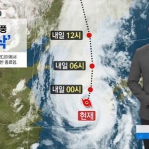 続けざまの台風直撃!