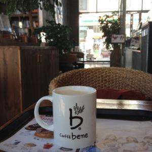 冷や汗モノのカフェ注文 (2013/11/10)