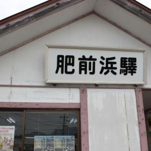 キッカケの町〜佐賀県鹿島市浜町〜