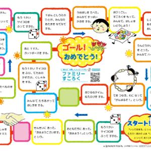【3分で読める】日本だけの遊びと思ってたけど実は世界中にあったもの5選