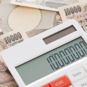 【貯蓄】1000万円以上貯めている20代~60代の割合は?