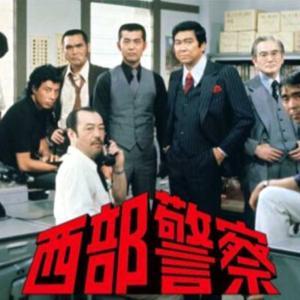 ★☆石原プロモーション  16日に解散 58年前に起業した日に看板下ろす!!