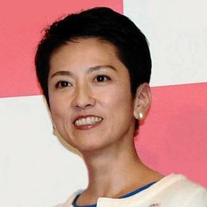 ☆★☆ 立憲民主党 代表代行 蓮舫 「五輪開催は今も反対。中止すべき。」