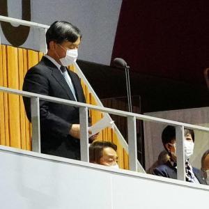 ☆★☆天皇陛下宣言中の菅義偉首相や小池百合子都知事ら不起立問題で組織委が謝罪