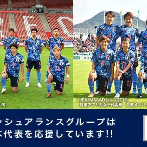 【低迷】ドル箱だったサッカー日本代表戦「視聴率低迷」が止まらないわけとは