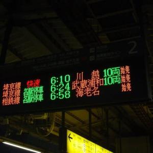 JR相鉄直通線 開業日の話。