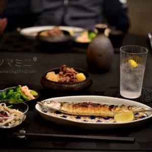 「今年の初秋刀魚」