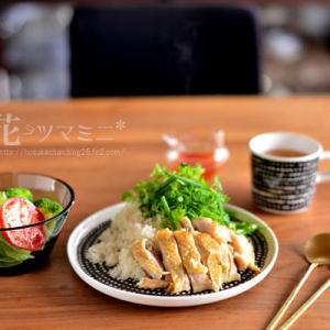 「marimekkoな海南鶏飯」