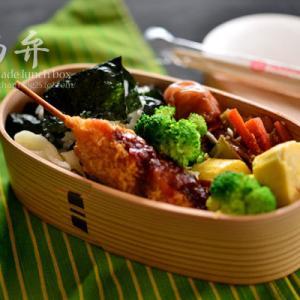 「味噌カツ海苔ごはんのお弁当」