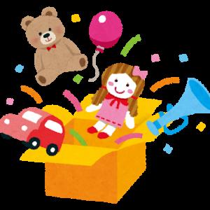 株主優待でもらえるおもちゃ◇おすすめ3選