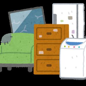 【家電リサイクル】廃棄予定の大型家具・家電をお金に買える方法