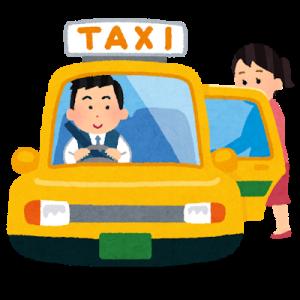 陣痛タクシー、乳児との移動におすすめ◇タクシー配車アプリDiDi