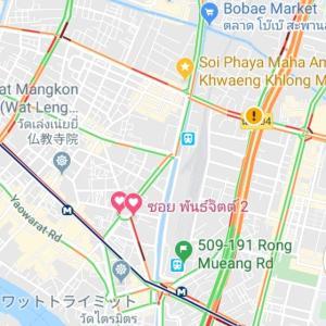バンコク最安値の置屋 その1 ボーベーホテル 昼間の肝試し デッドorアライブ 場所と遊び方