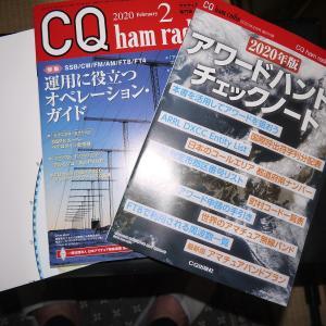 CQ誌2月号が到着しました