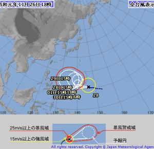台風28号が発生!