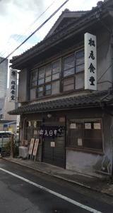 久留米の美味しいお店(その1)