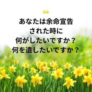 白駒妃登美さんの生きていることを感謝出来る動画
