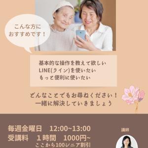 「紅茶専門店アリエル」朝活女子の旅②
