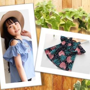 【子供服】小学生の女の子が大好きな肩出し(オフショルダー)のおしゃれ夏服を探してみました!
